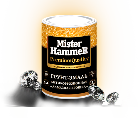 Mister Hammer <sup>®</sup>